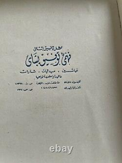 Vintage Enamel Automobile Club Degypte Egypte Car Badge Avec Boîte Originale